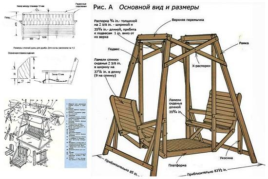 Схемы конструкций Чертежи