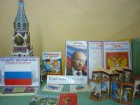 патриотический уголок в детском саду
