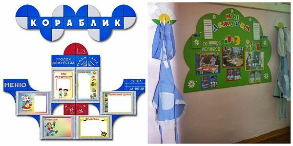 Украшаем помещения детского сада